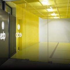 EDP Éclairage [P2]
